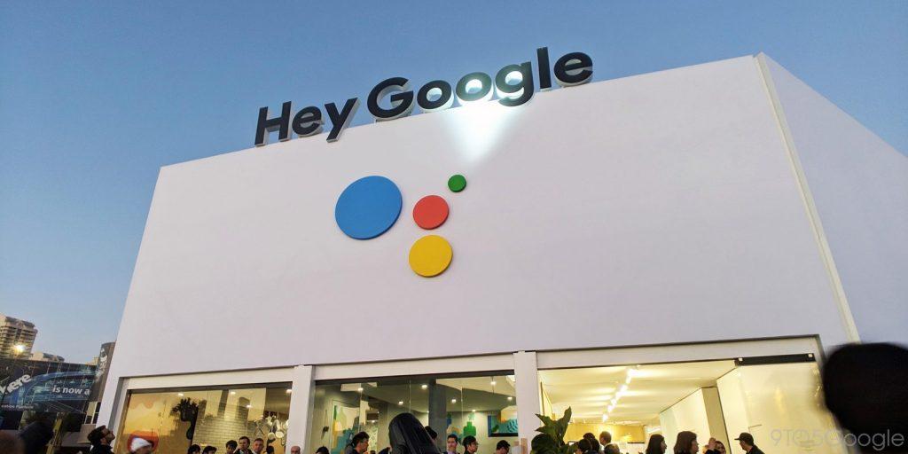 کنفرانس i/o شرکت گوگل