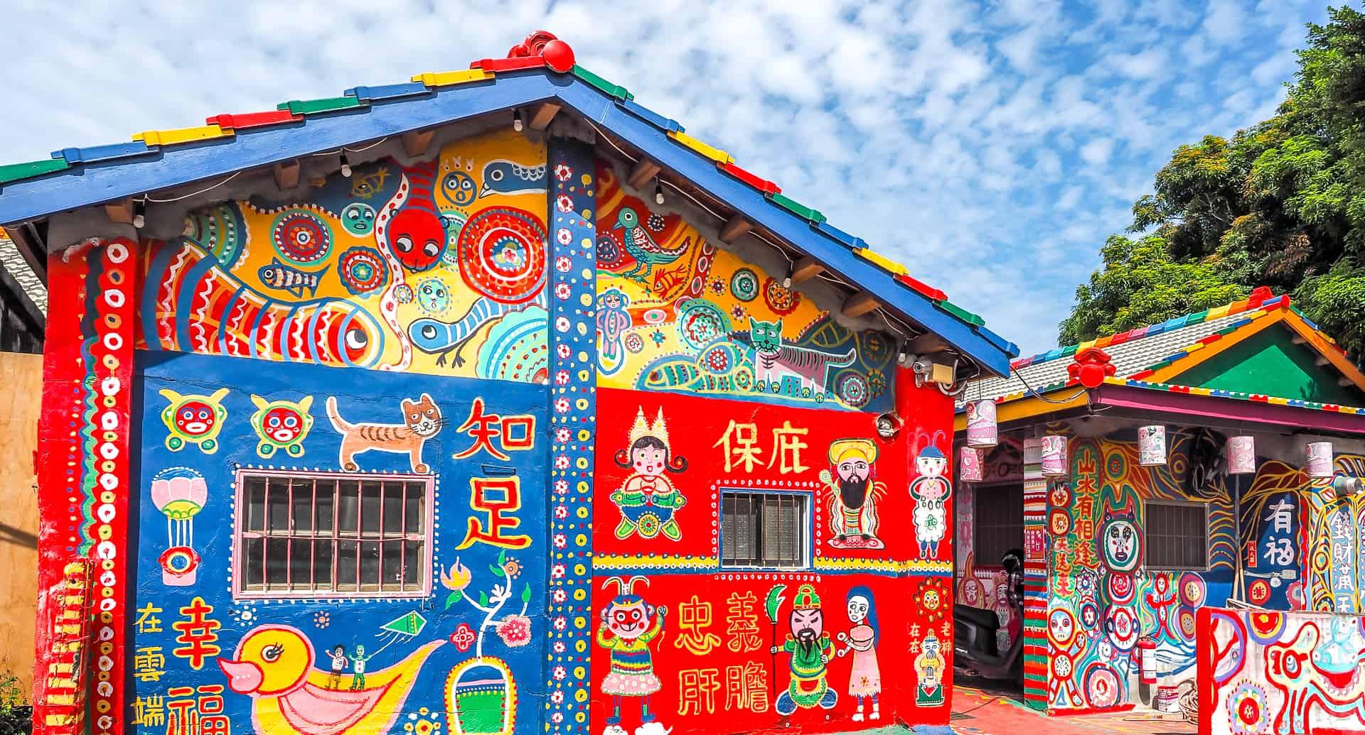 روستای رنگین کمانی در تایچونگ در کشور تایوان