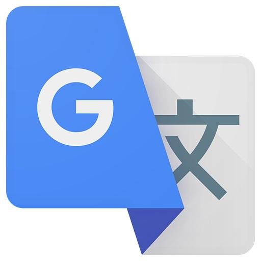 اپلیکیشن گوگل ترنسلیت