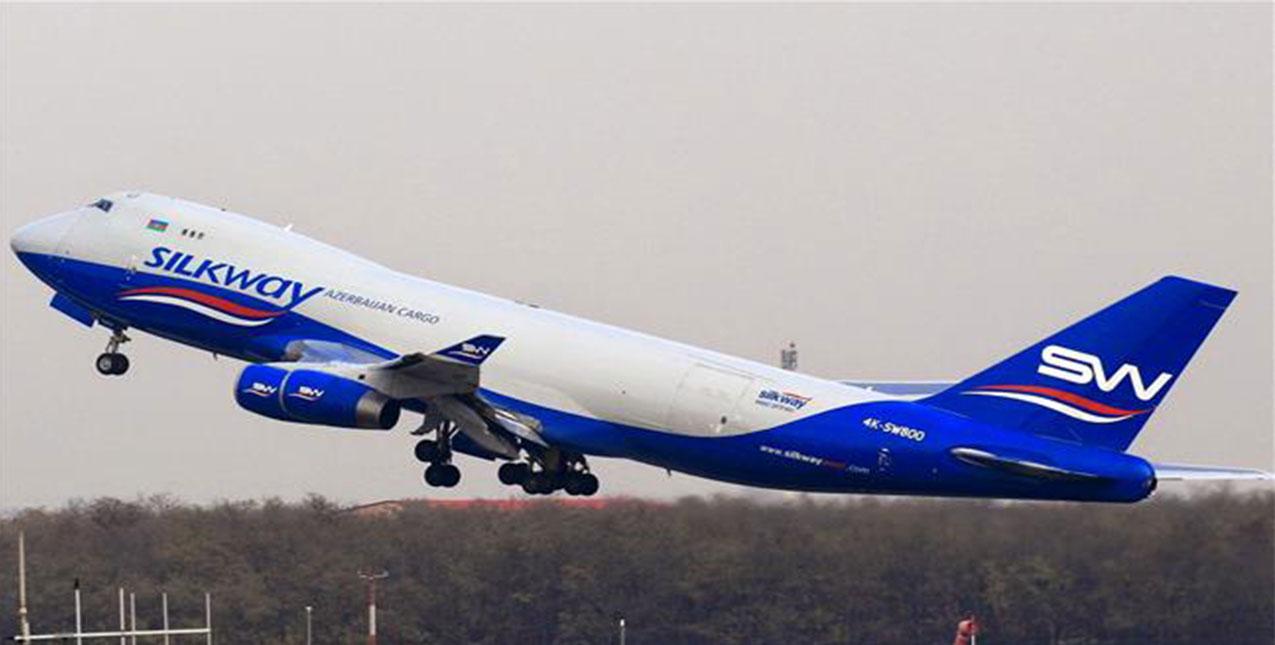 گردشگری - شرکت های هواپیمایی - سقوط هواپیمای آذربایجانی در افغانستان