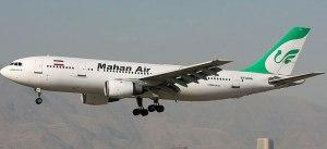 گردشگری ایران - شرکت های هواپیمایی - انواع هواپیماهای مسافربری ماهان