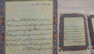 گردشگری ایران - مهریه ی عجیب عروس جهانگرد