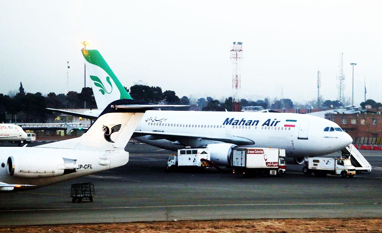 شرکت های هواپیمایی ایران - شرکت هواپیمایی ماهان - شرکت هواپیمایی ایران ایر - صنعت هواپیمایی - هما - هواپیمایی جمهوری اسلامی ایران - مقایسه ماهان و ایران ایر