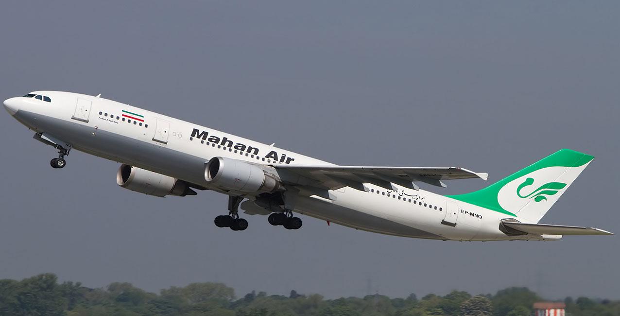 شرکت هواپیمای ماهان - خروج از باند - فرودگاه خارک - هواپیمای BAE 146 ماهان