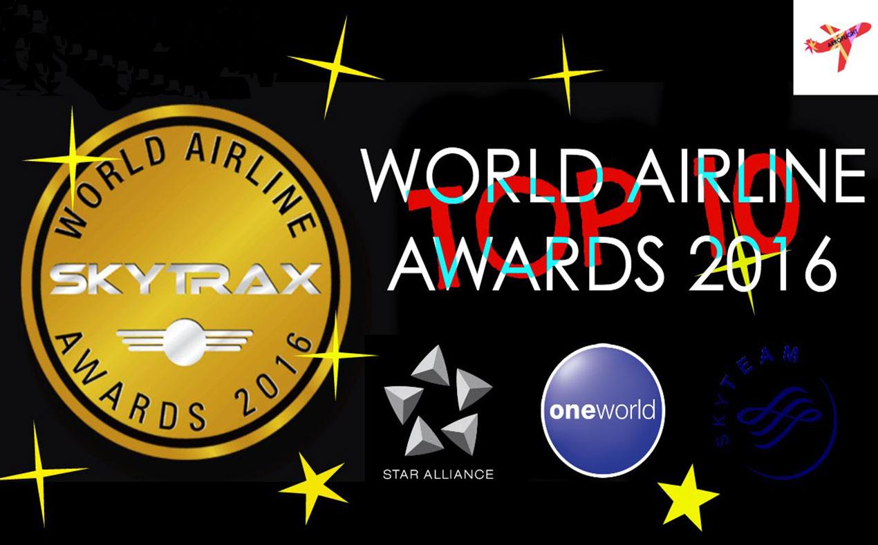 جوایز جهانی - برترین خدمات خطوط پروازی- پرواز بیزینس کلاس - جوایز جهانی خطوط هواپیمایی سال 2016- skytrax