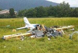 سقوط هواپیمای آموزشی - فرودگاه سردار جنگل رشت- خانم خلبان -