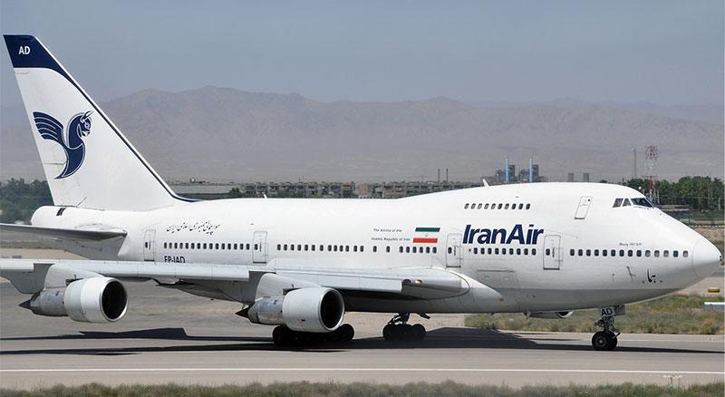 ایران ایر، ایرلاین برتر ایران
