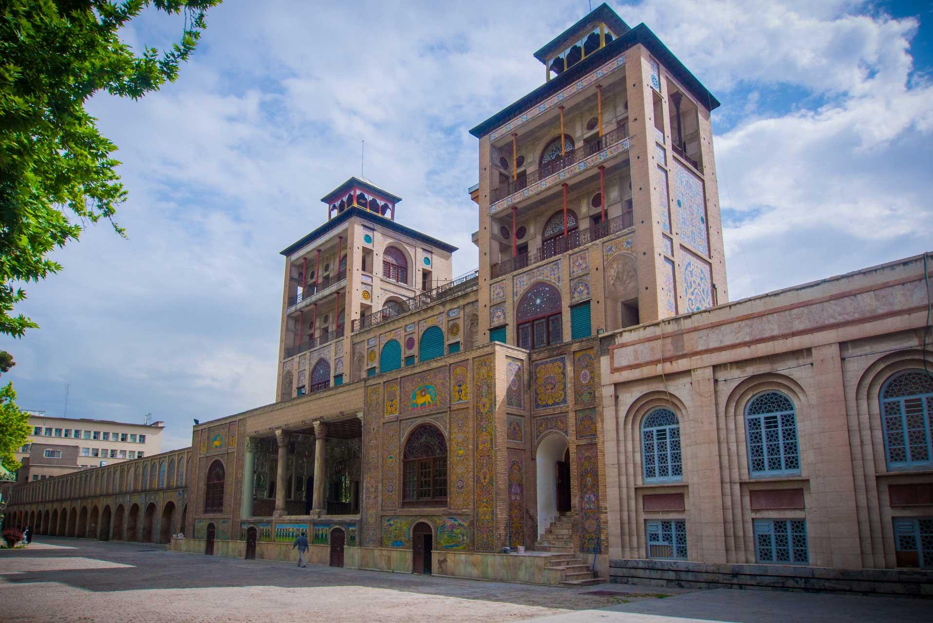 کاخ های شهر تهران