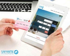 تفاوت رزرو آنلاین هتل از سفرمی با سایر سایت های آنلاین آژانس های مسافرتی
