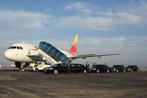 kish airport