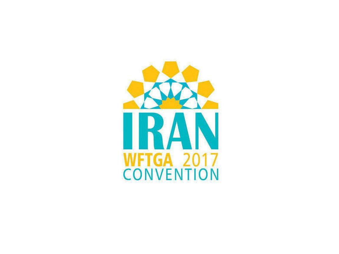 کنوانسیون 2017 راهنمایان گردشگری ایران