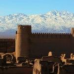 راه اندازی خانه مسافر در کرمان
