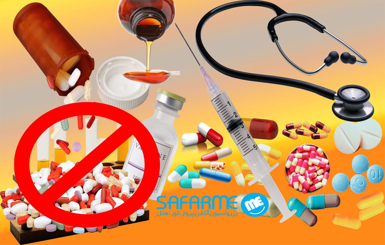 فهرست داروهای ممنوعه در امارات متحده عربی