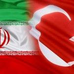 برگزاری نشست همکاری های مشترک ایران و ترکیه