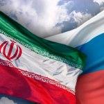 توسعه روابط همکاری ایران و روسیه