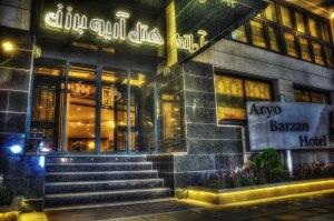 هتل آریو برزن شیراز