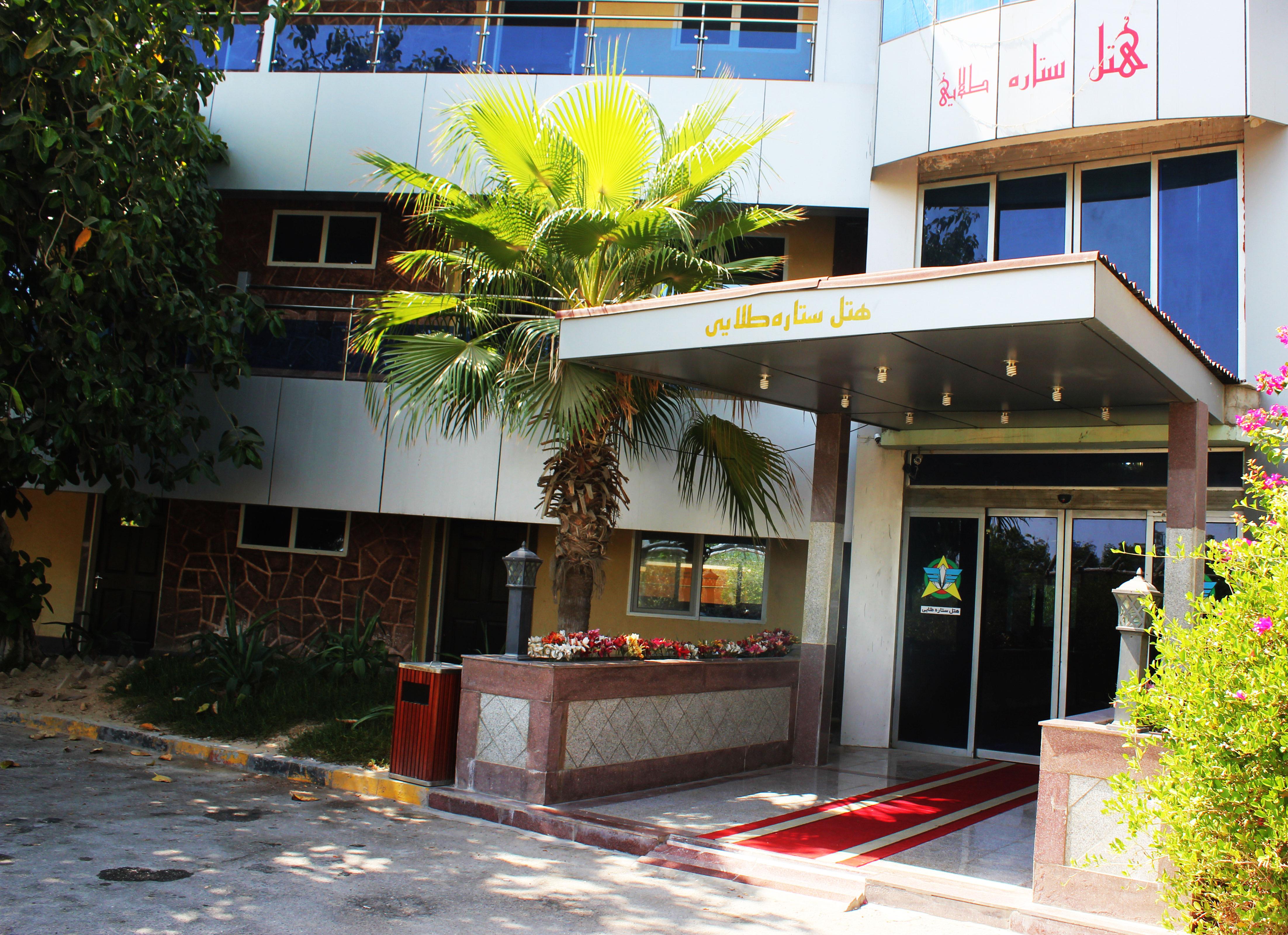 معرفی هتل ستاره طلایی کیش