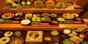 غذاهای فرودگاه