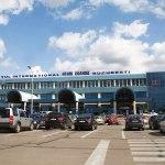 راه های ارتباطی فرودگاه بین المللی بخارست