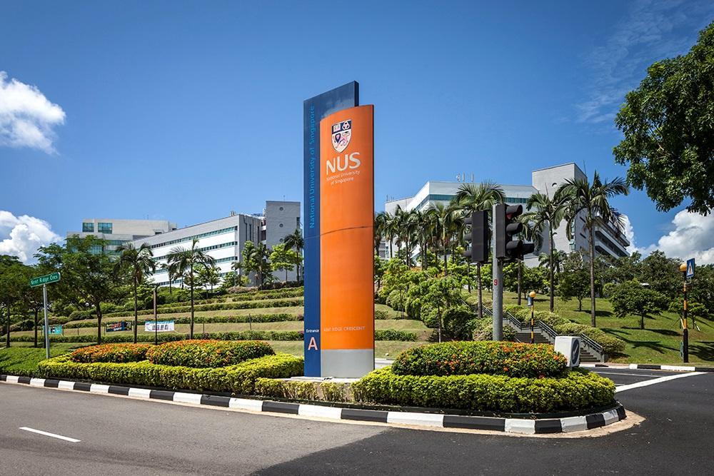 دانشگاه ملی سنگاپور، جزو برترین دانشگاه های جهان