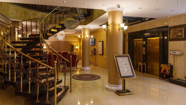 هتل سه ستاره منجی مشهد