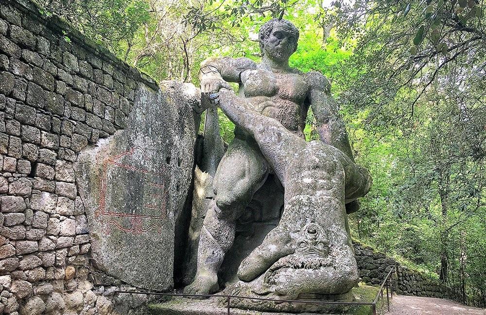 خالق باغ بومارزو