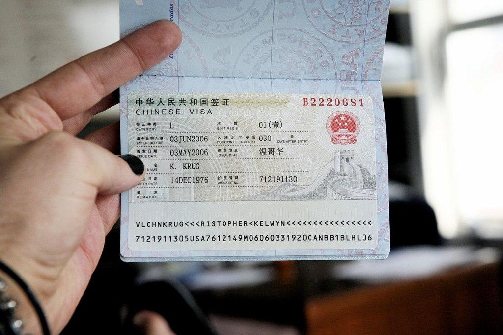 ویزا چین برای سفر تجاری