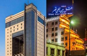 هتل درویشی مشهد و هتل قصر مشهد