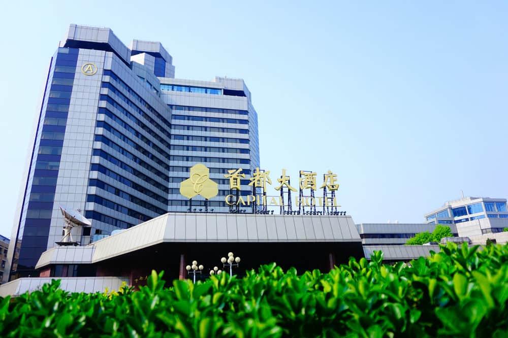هتل کپیتال پکن | Capital Hotel
