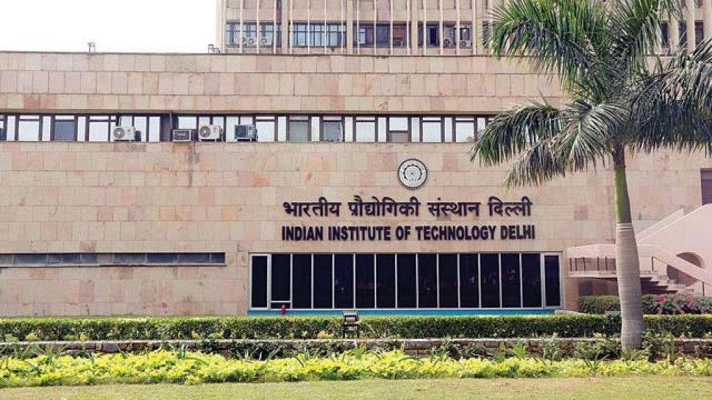 تحصیل در بهترین دانشگاه های هند