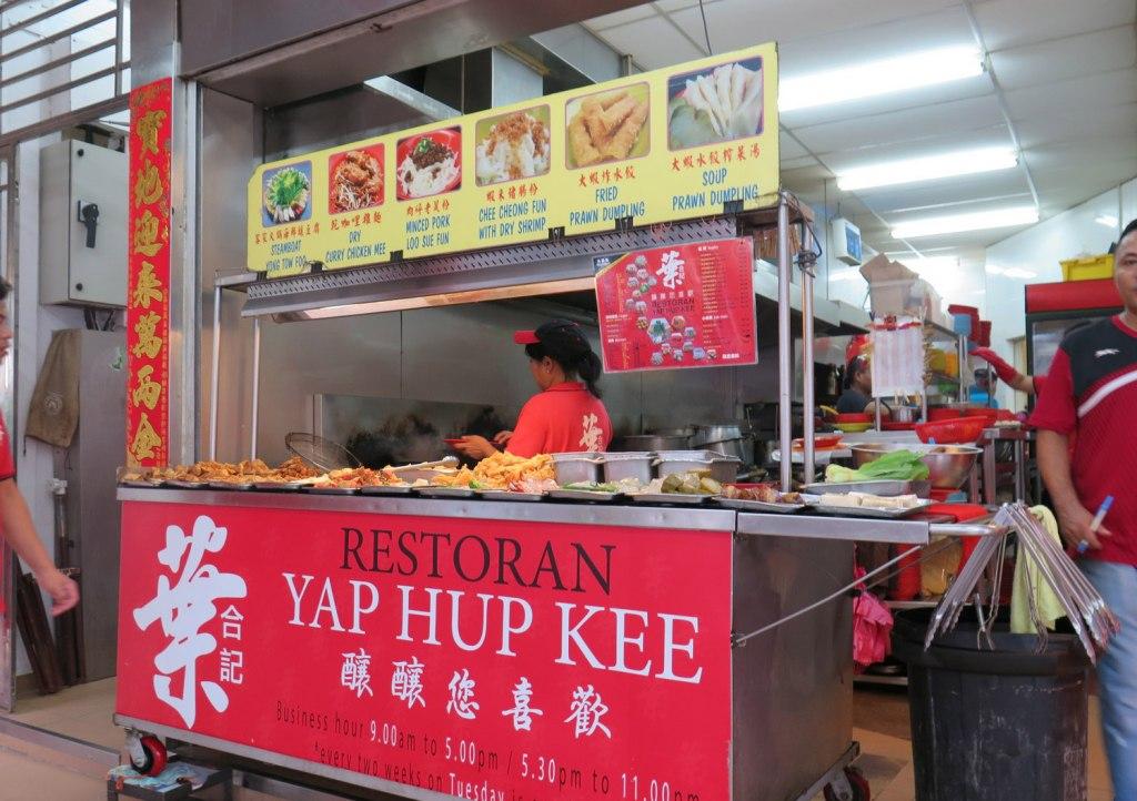 رستوران Yap Hup Kee کوالالامپور