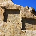 تاریخ و طبیعت را در گنجنامه همدان ببینید!