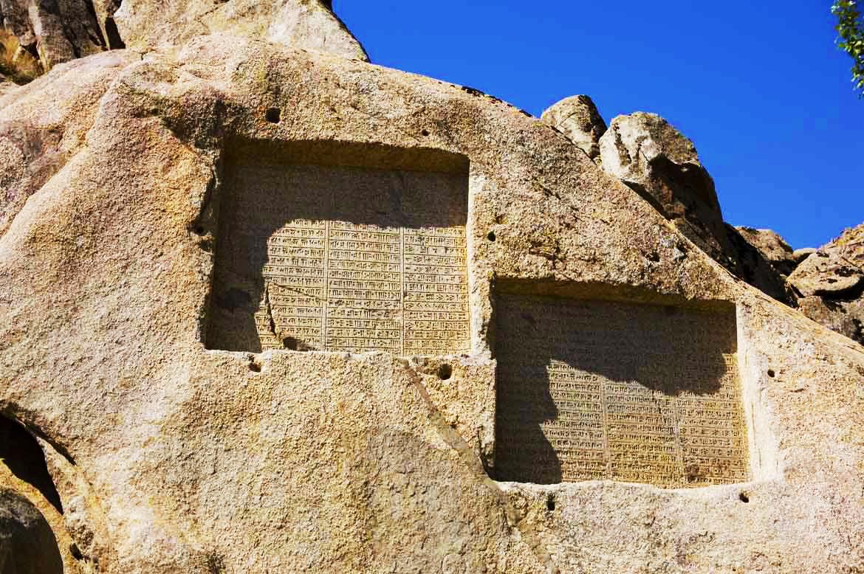 تاریخ و طبیعت را گنجنامه همدان ببینید