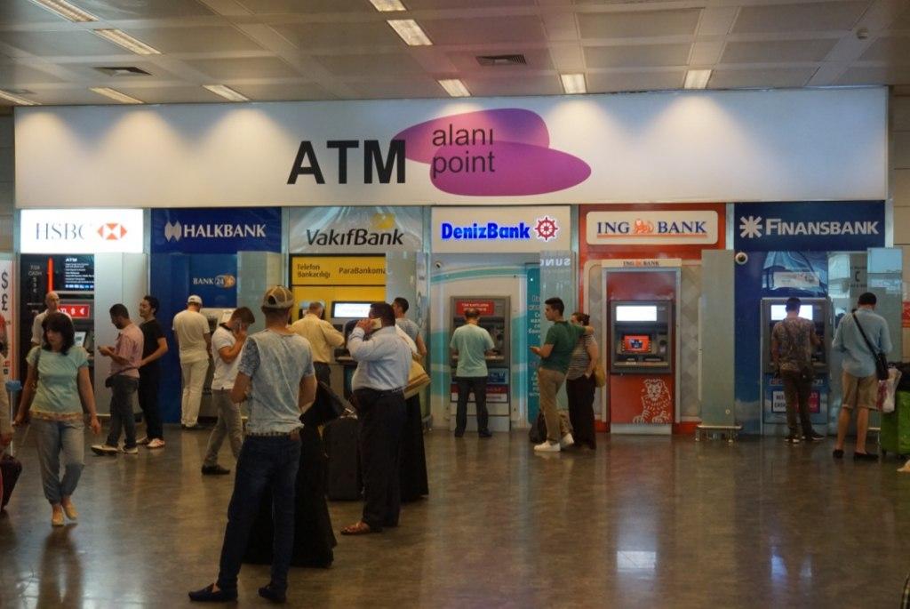باجه های خدمات ارزی و ATM