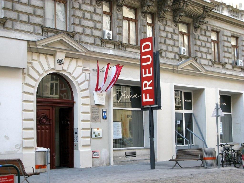 با موزه فروید در اتریش آشنا شوید!