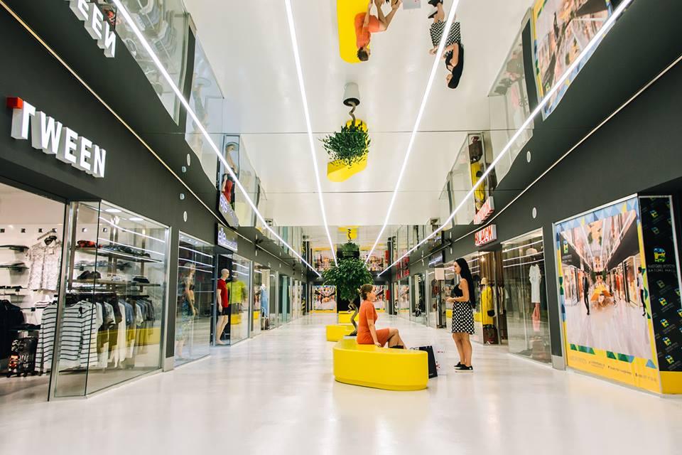 باتومی مال | Batumi Mall