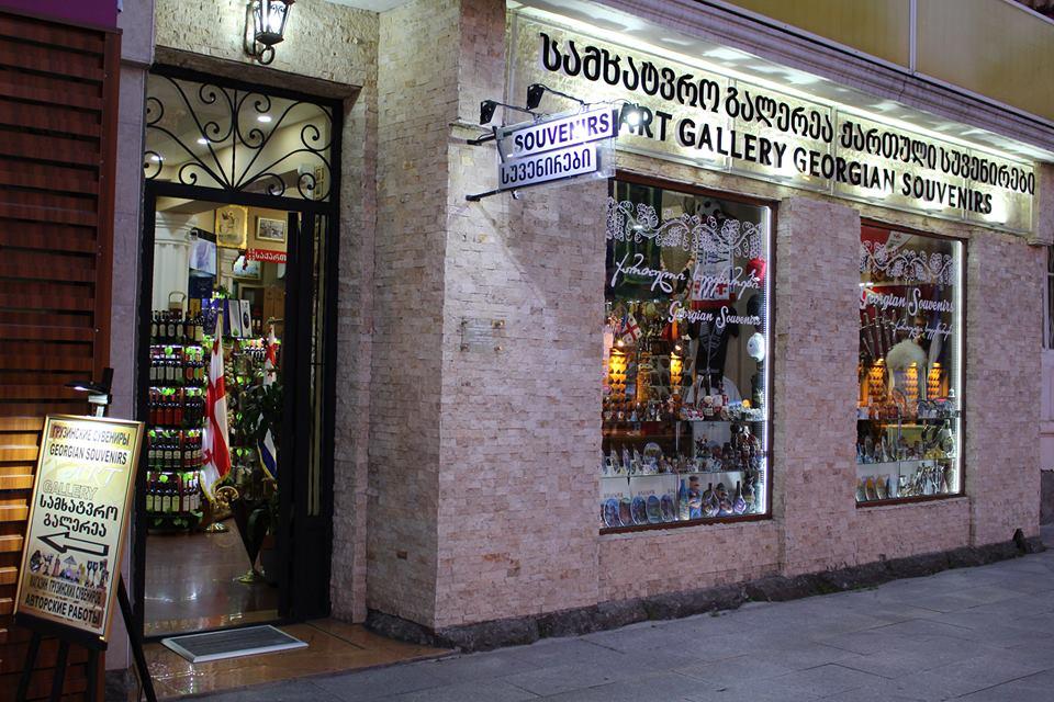 فروشگاه آرت گالری