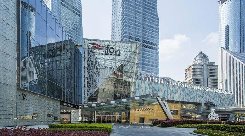 مرکز خرید آی اف سی مال | IFC Mall