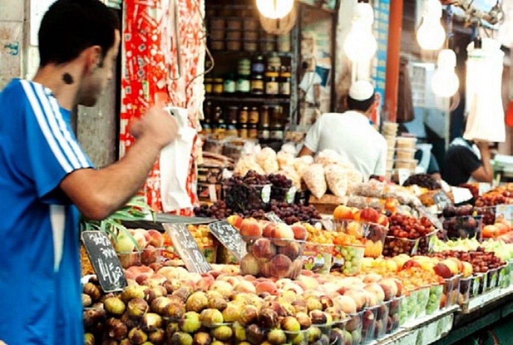 هوپا بازار | Hupa Bazaar