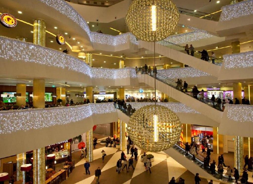 مرکز خرید گالریا | Galeria