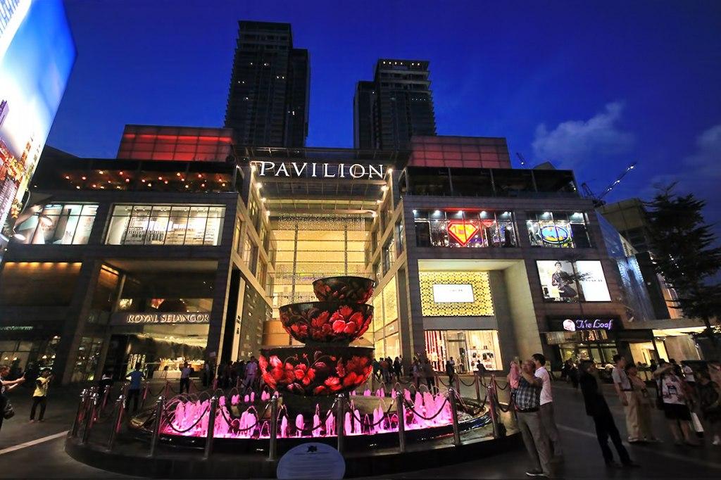 مرکز خرید پاویلیون | Pavilion