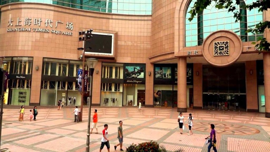 مرکز خرید تایمز اسکوئر | Times Square Shanghai
