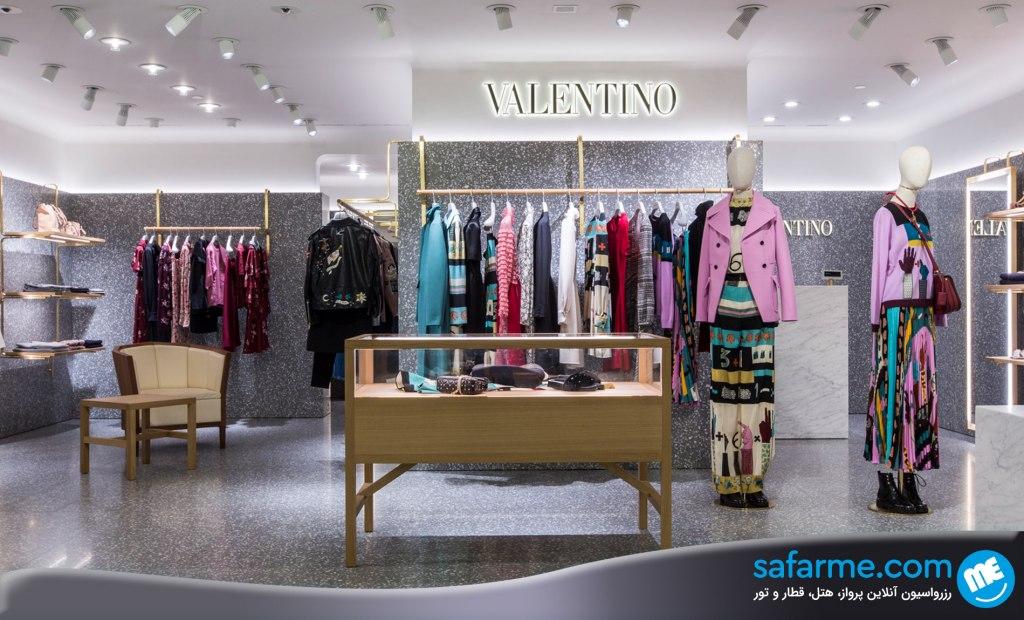 مرکز خرید ریناسنته | La Rinascente