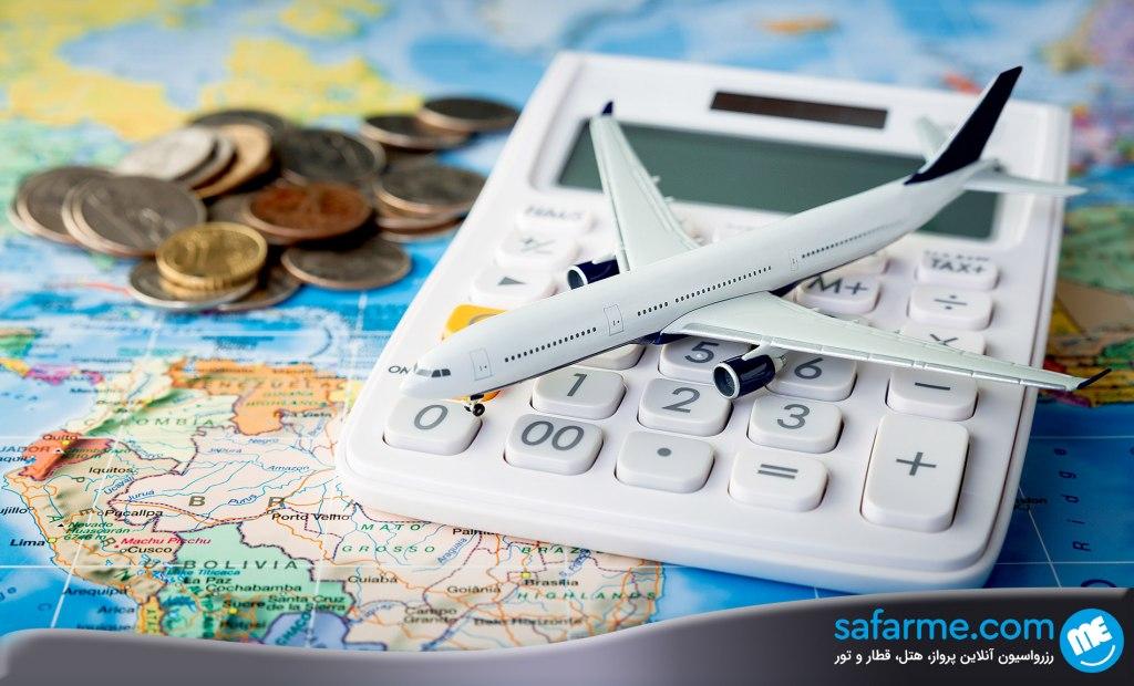 سفر به کشورهای ارزان در سال 2019