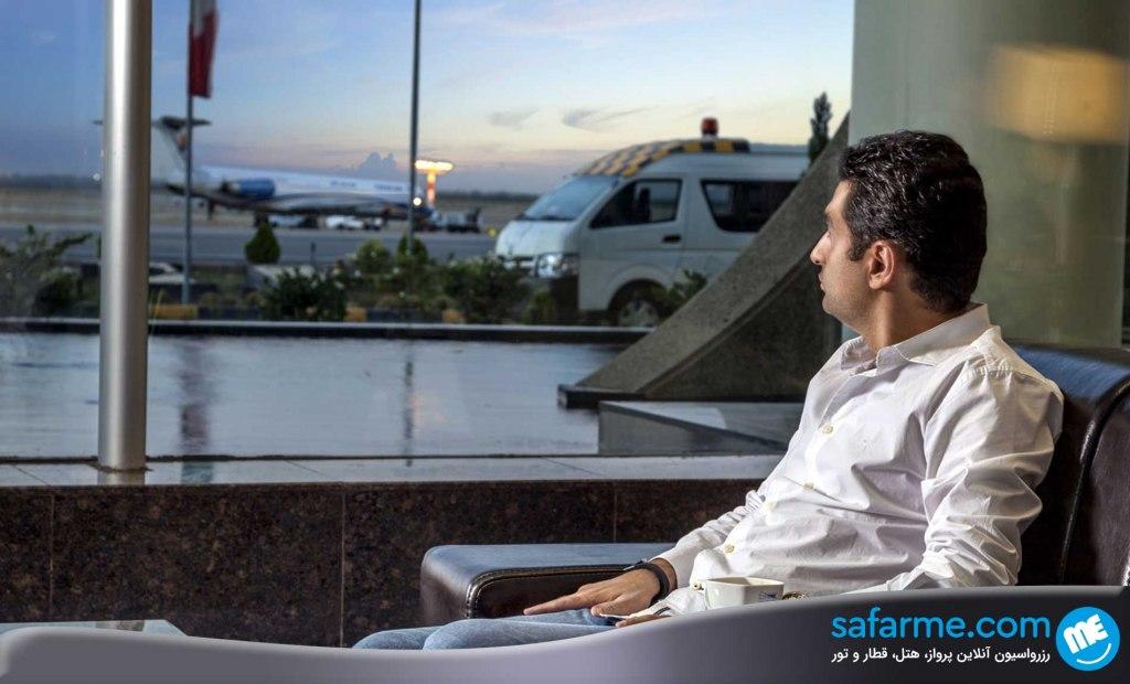 خدمات cip فرودگاه امام خمینی