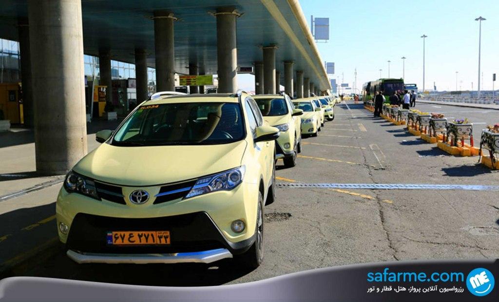 تاکسی در فرودگاه امام خمینی