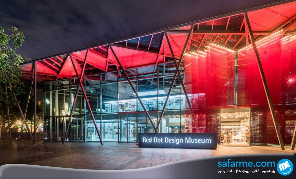 موزه طراحی رد دات | Red Dot Design Museum