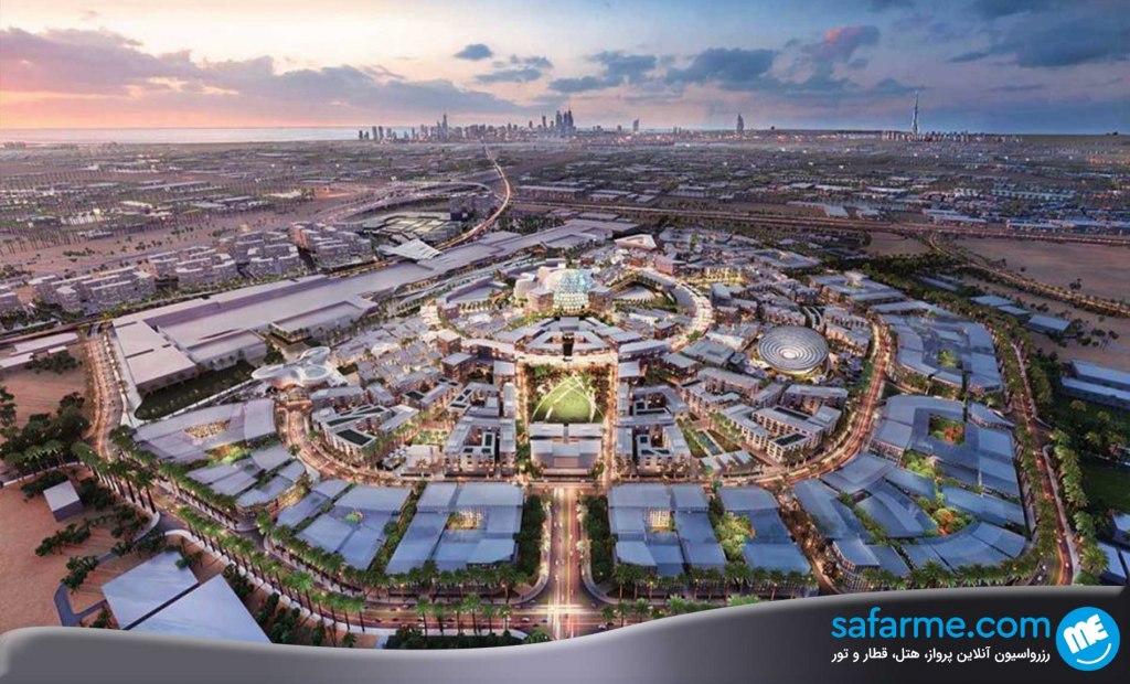 نمایشگاه اکسپو 2020 دبی؛ سومین رویداد بزرگ جهان!