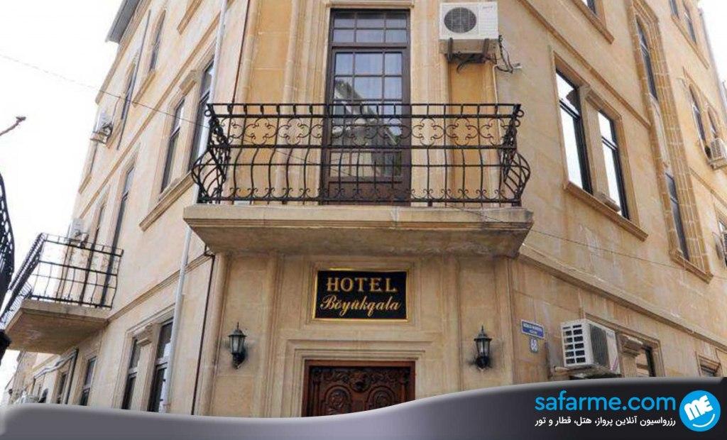 هتل بیوک گالا باکو {hendevaneh.com}{سایتهندوانه} -  D9 87 D8 AA D9 84  D8 A8 DB 8C D9 88 DA A9  DA AF D8 A7 D9 84 D8 A7  D8 A8 D8 A7 DA A9 D9 88 1 1024x620 - هتل های ارزان باکو را بشناسید !