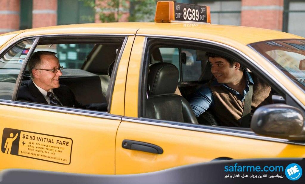 در انتخاب تاکسی دقت نمایید